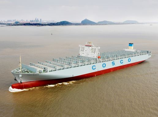 Cosco takes delivery of 13,386-TEU Netherlands in Jiangsu province