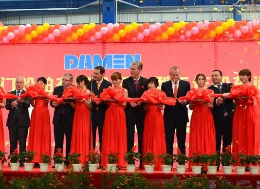 Damen Opens Small Vessel Factory in China