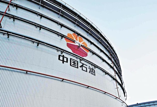 PetroChina to buy stakes in Iraq oil field
