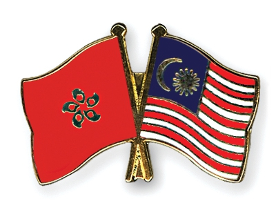 Hong Kong, Malaysian firms now on US Entity List for 'illicit' trading