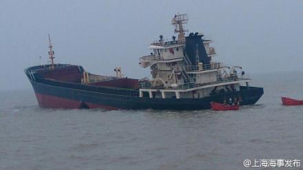 13 crew saved from bulker after collision with container ship