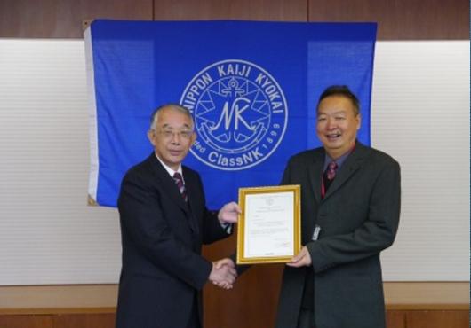 ClassNK issues Ship Recycling Certification to Jiangsu Changrong Steel