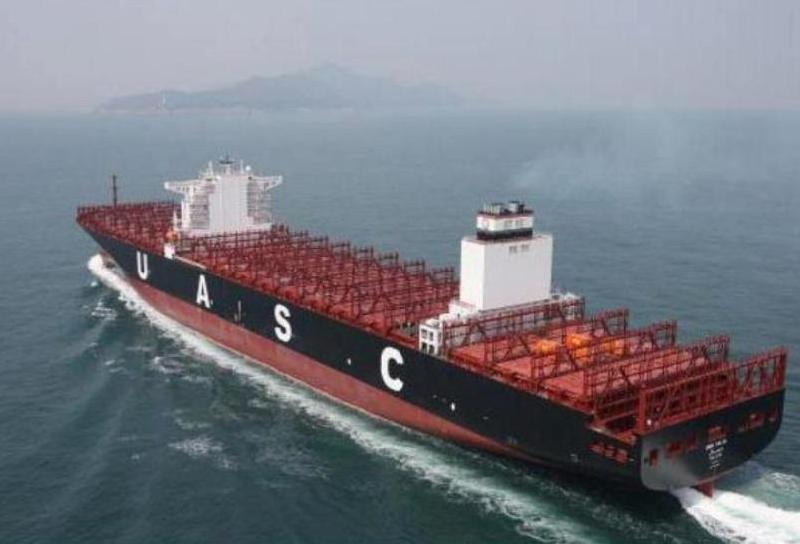 UASC Secures USD 1.25 Bln Loan for Mega Ships
