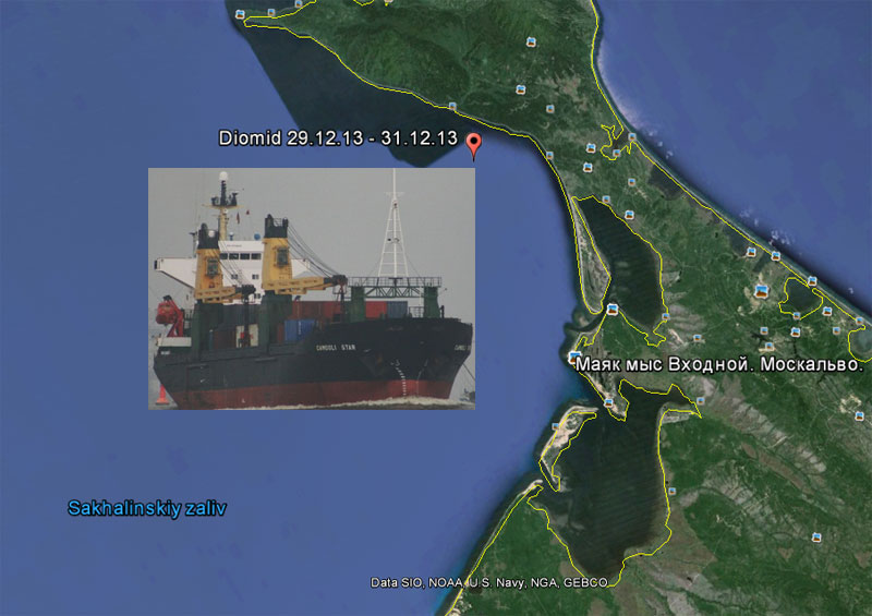 General cargo vessel Diomid trapped in ice, Sakhalin, Okhotsk sea