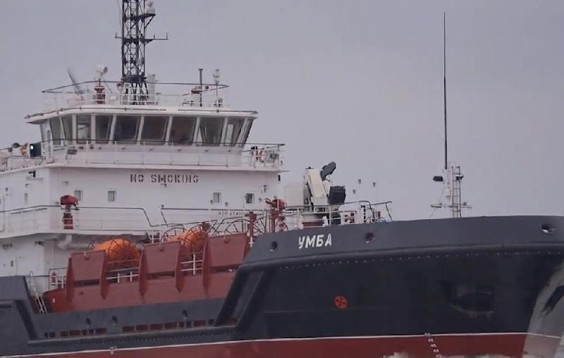 Service Vessel 'Umba' Finishes Sea Trials (Russia)