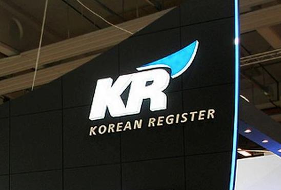 KR and DMA to Cooperate on Certification of Danish Ships