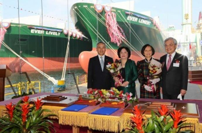 Evergreen names 8,452-TEU Ever Lively and Ever Lenient in Korea