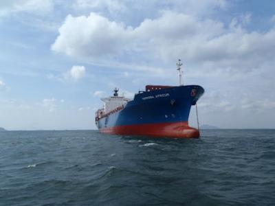 Containership Collides with Chemical Tanker in Singapore Strait