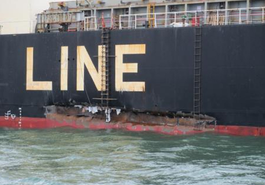 Cause of the Houston Ship Channel Collision Unknown