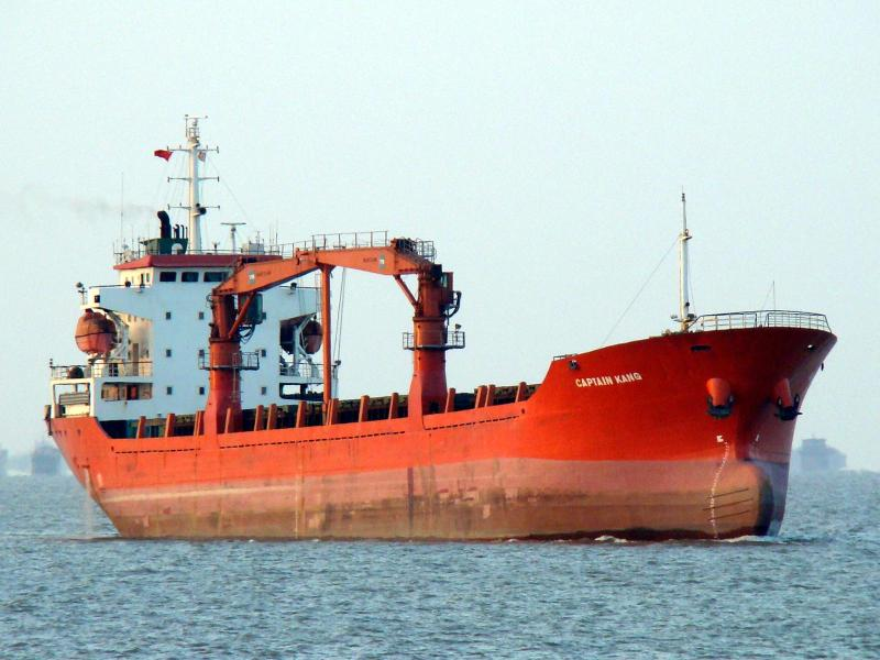 Captain Kang's Crew to Get Five Months' Back Pay after Strike