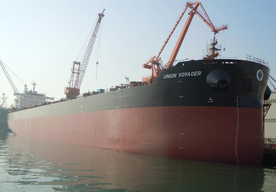 COSCO Hands Over Bulker Union Voyager