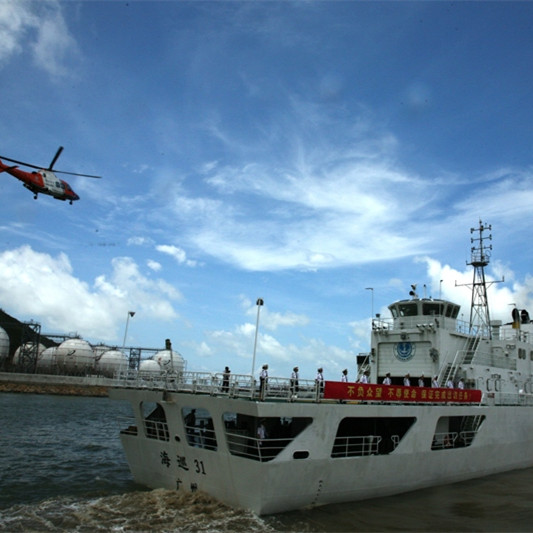 Three missing after collision off Yangtze