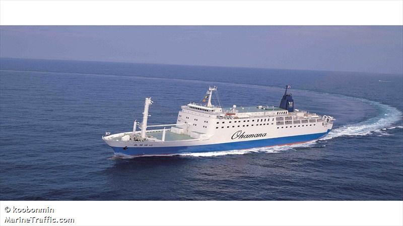 The other ferry on Jeju route detained due to same deficiencies