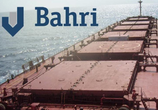 Bahri Takes Delivery of 'Bahri Yanbu'