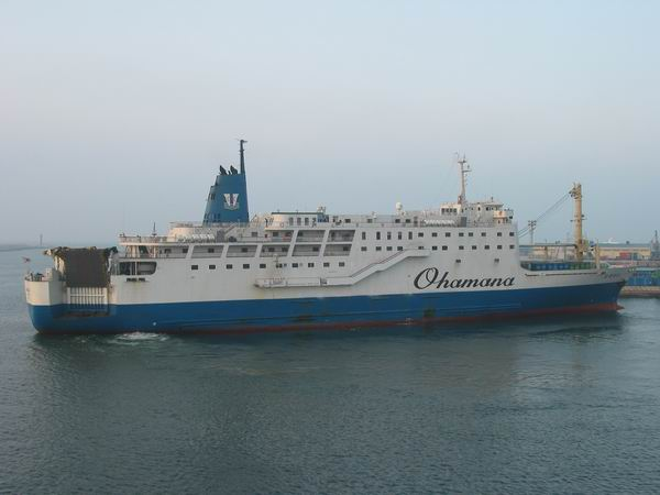 Chonghaejin selling Sewol's 'sister ferry' Ohamana