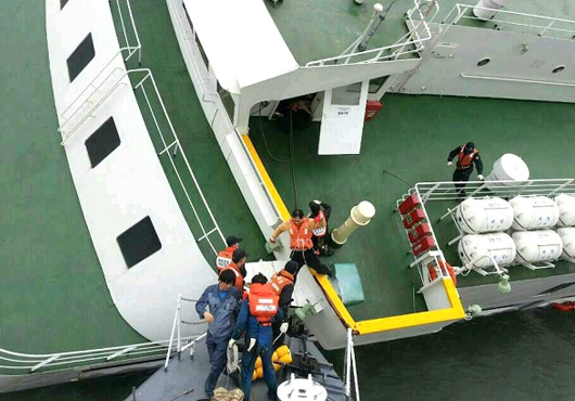'The Mission to Seafarers' Helps Sewol Tragedy Victims