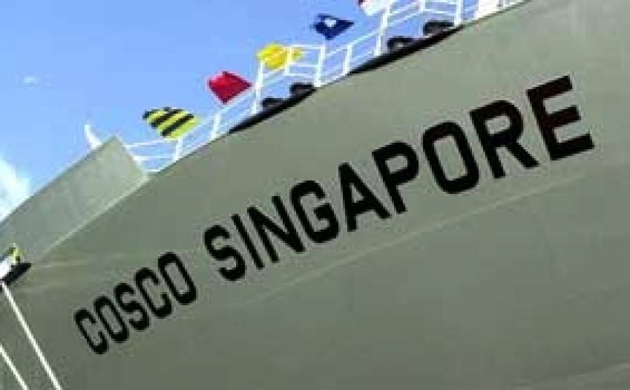 Cosco Corp quarterly profit up 30p to US$10 million as sales rise 42pc