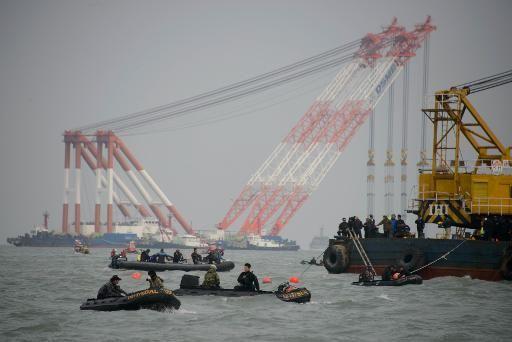 Windows in SEWOL ferry wreck to be cut open