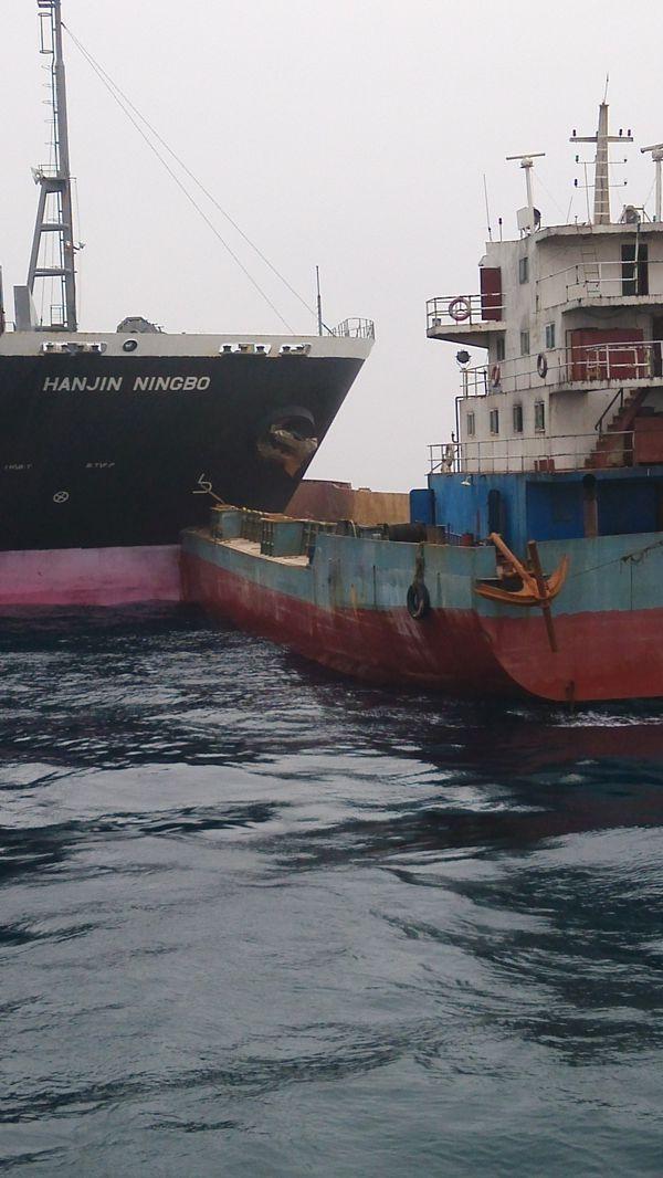 """Hanjin Ningbo"" collided with ""Fortuna 98"" in Quanzhou Bay"
