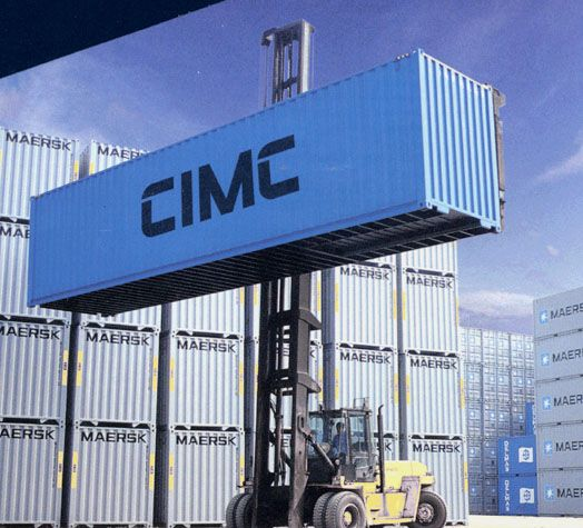 CIMC to build new box factory in Ningbo after Dongguan plant is done
