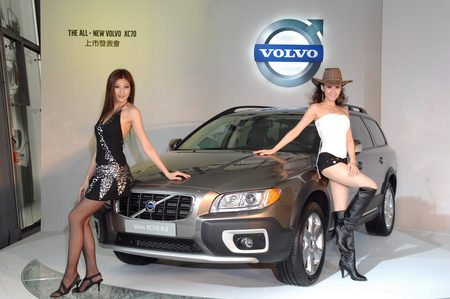 Made-in-China Volvos to be exported in 2015 to US as local sales soar