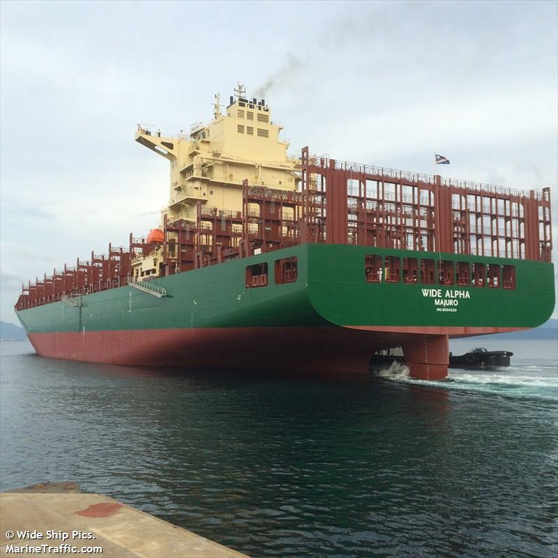 NYK deploys 5,370-TEUer for joint Asia-east coast South America loop
