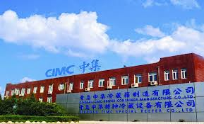 CIMC expects first-half net profits to soar 50pc from non-core gains