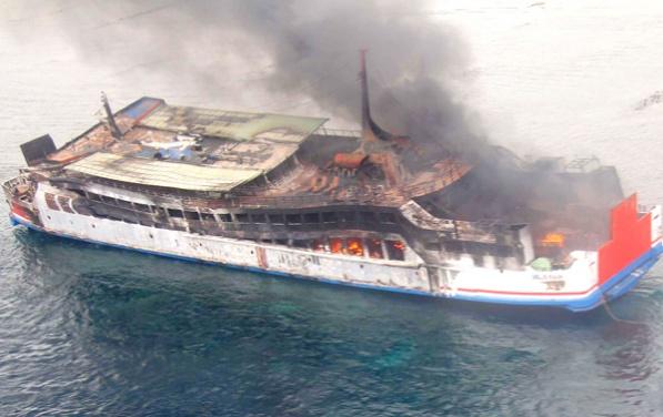 "Ferry ""KMP Gelis Rauh"" Ablaze in Lombok Strait"
