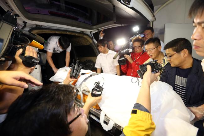 Fugitive Sewol-Owner Found Dead