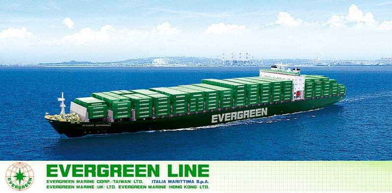 Evergreen re-starts REX 3/ARC 2 Far East-southern Red Sea service