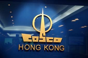 Cosco International H1 profit up 45pc to US$24.5 million