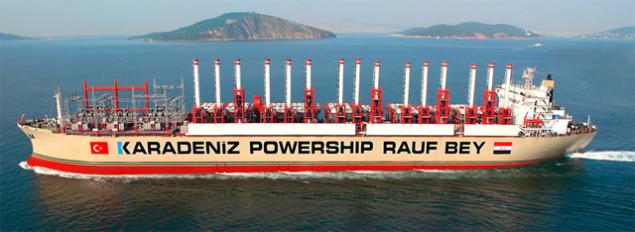 Turkey's Karadeniz to Send Self-Propelled Power Ship to Gaza
