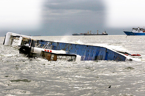 "Another Phillipine ferry ""Super Shuttle Roro 7"" capsized"