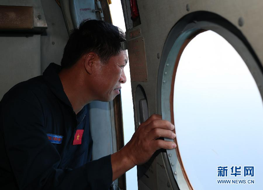 """14 Crew Saved from Chinese Cargo Ship """"Hao Jun"""""""