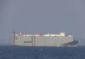 Radioactive Jeep Found Aboard Carrier in Vladivostok