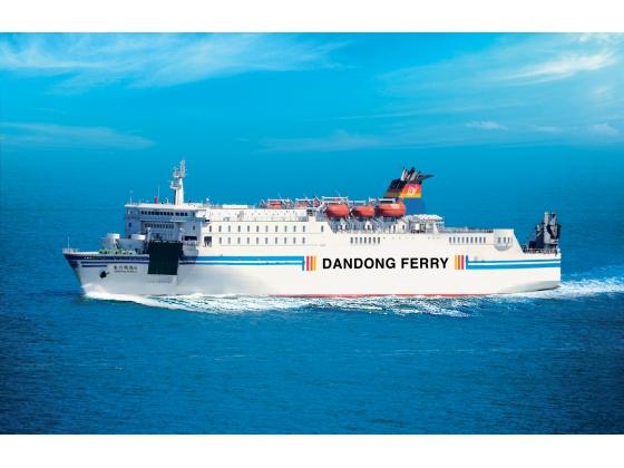 Huanghai Shipbuilding inks roro order