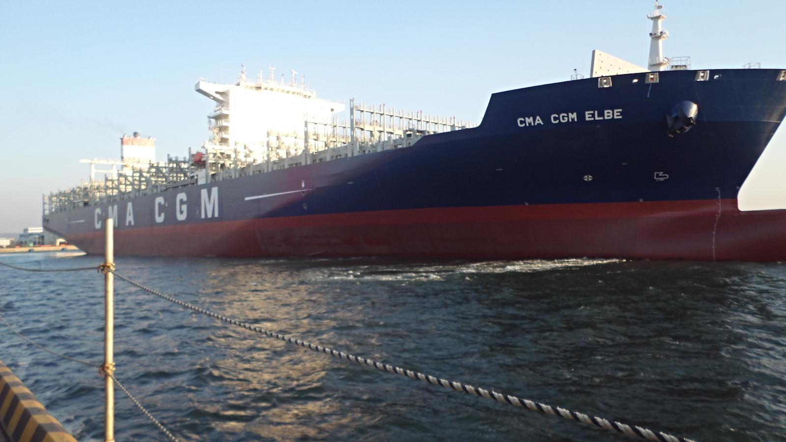 The CMA CGM ELBE enters the CMA CGM fleet