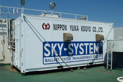 NYK's ballast water management system is approved by Tokyo