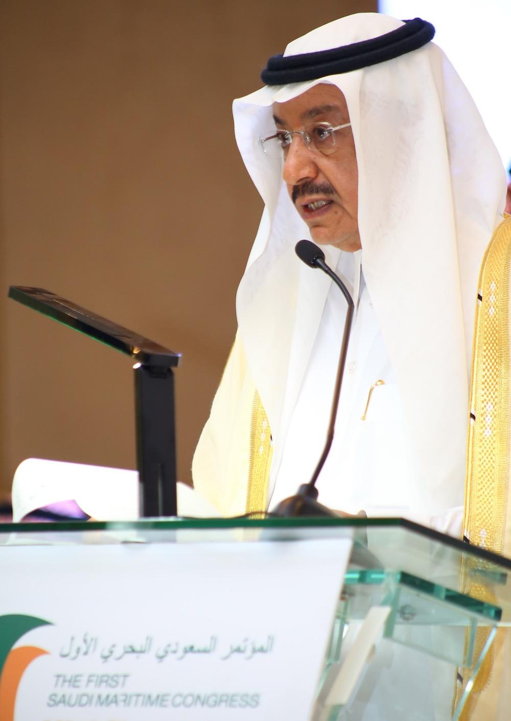 HE Al-Suraiseri inaugurates first Saudi Maritime Congress