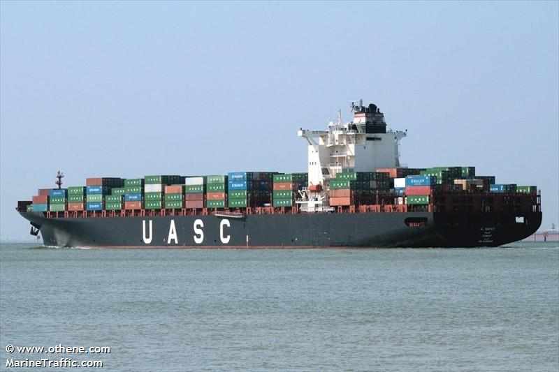 Captain and Chief Officer of boxship Al Safat detained