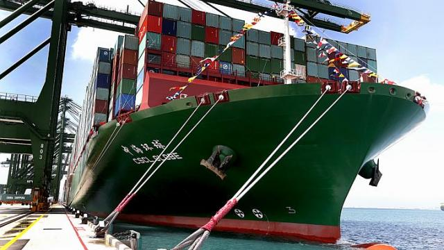 World's biggest container ship CSCL Globe calls at Singapore