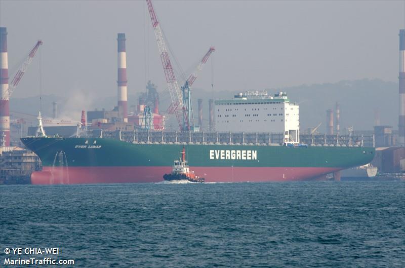Twenty-seventh 8,500-TEU EVER LUNAR to join Evergreen's APG service