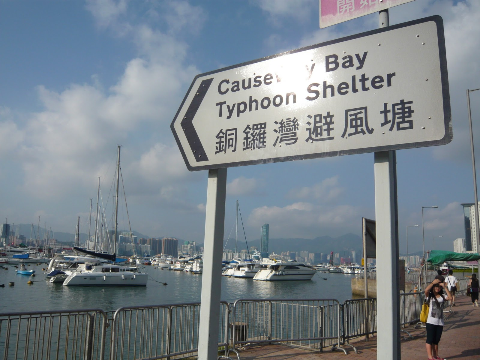Boats to steer clear of works in Causeway Bay typhoon shelter