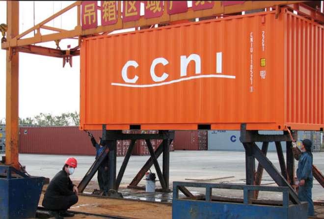 Hamburg Sud buys Chile's CCNI pending regulatory approval