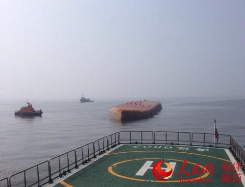 Ship sinks off Taiwan, 13 missing