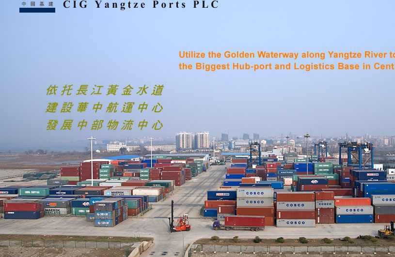 CIG Yangtze Ports profit up 440pc as Wuhan port nears full build out