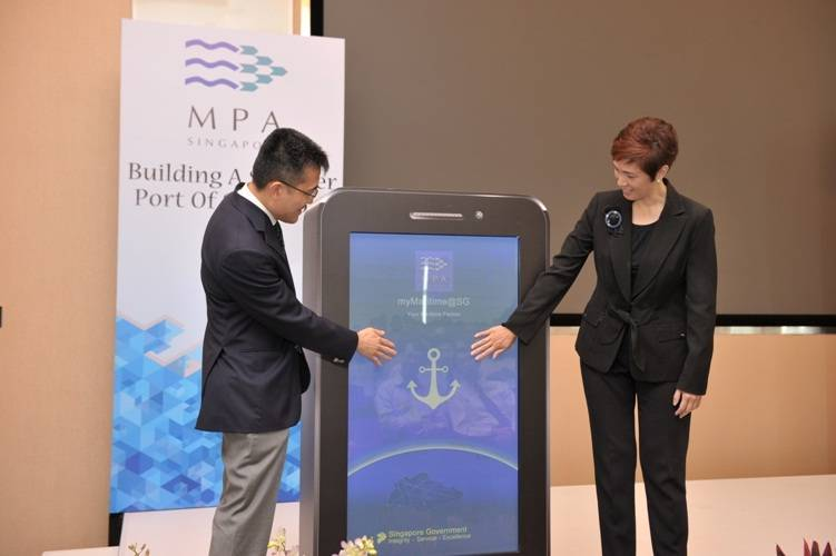 Singapore port to roll out 4G mobile communications technology to ships