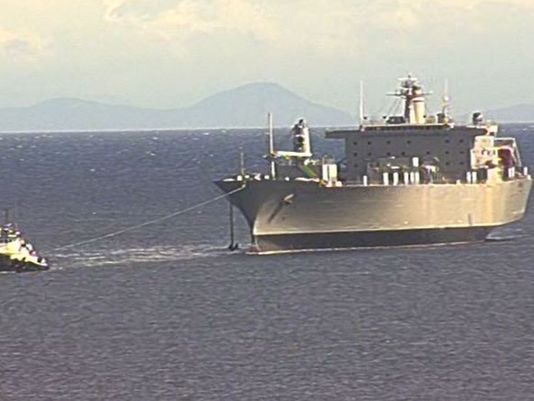 Navy Cargo Ship Drifts Powerless in Strait of Juan de Fuca, British Columbia