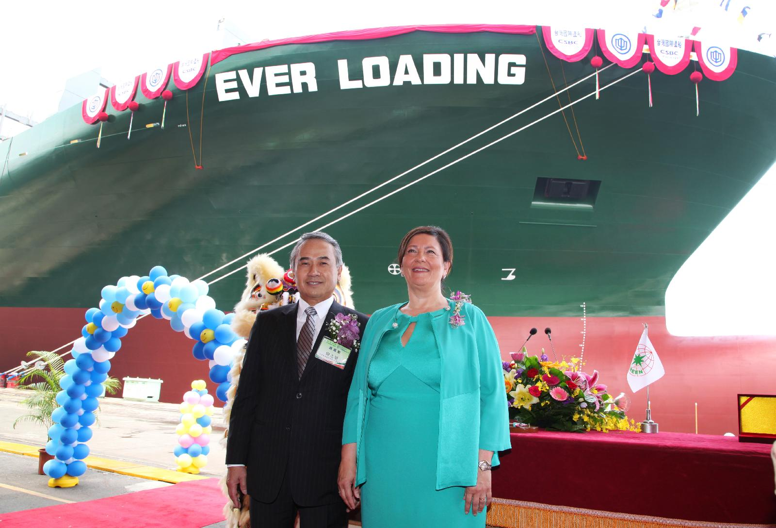 Evergreen takes delivery of its eighth L-type 8,508-TEUer from CSBC