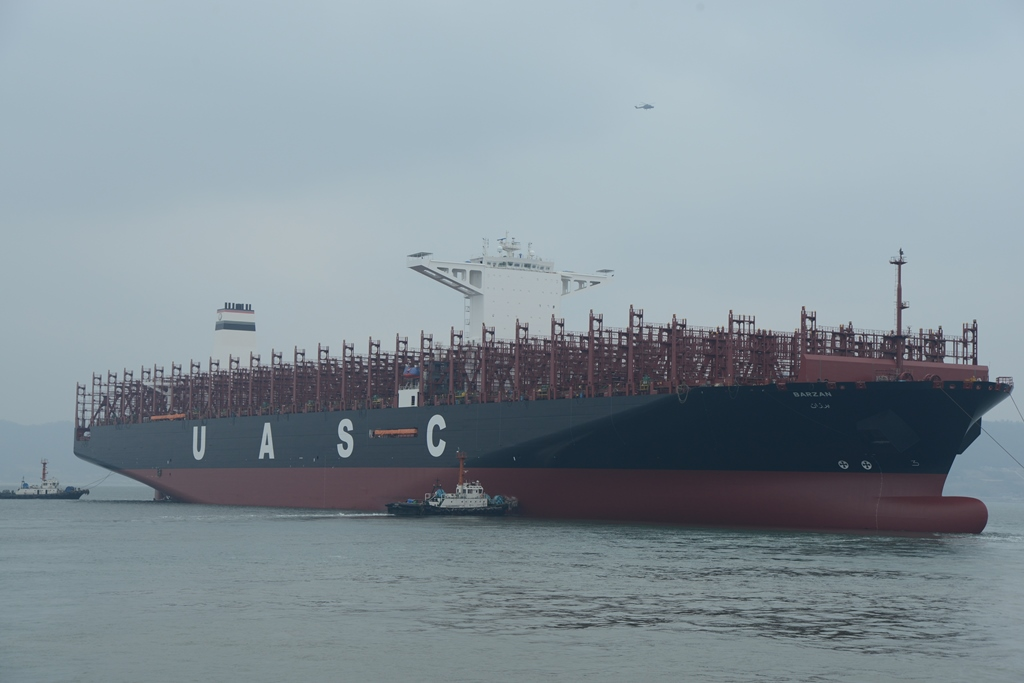 UASC Named LNG-Ready ULCV BARZAN